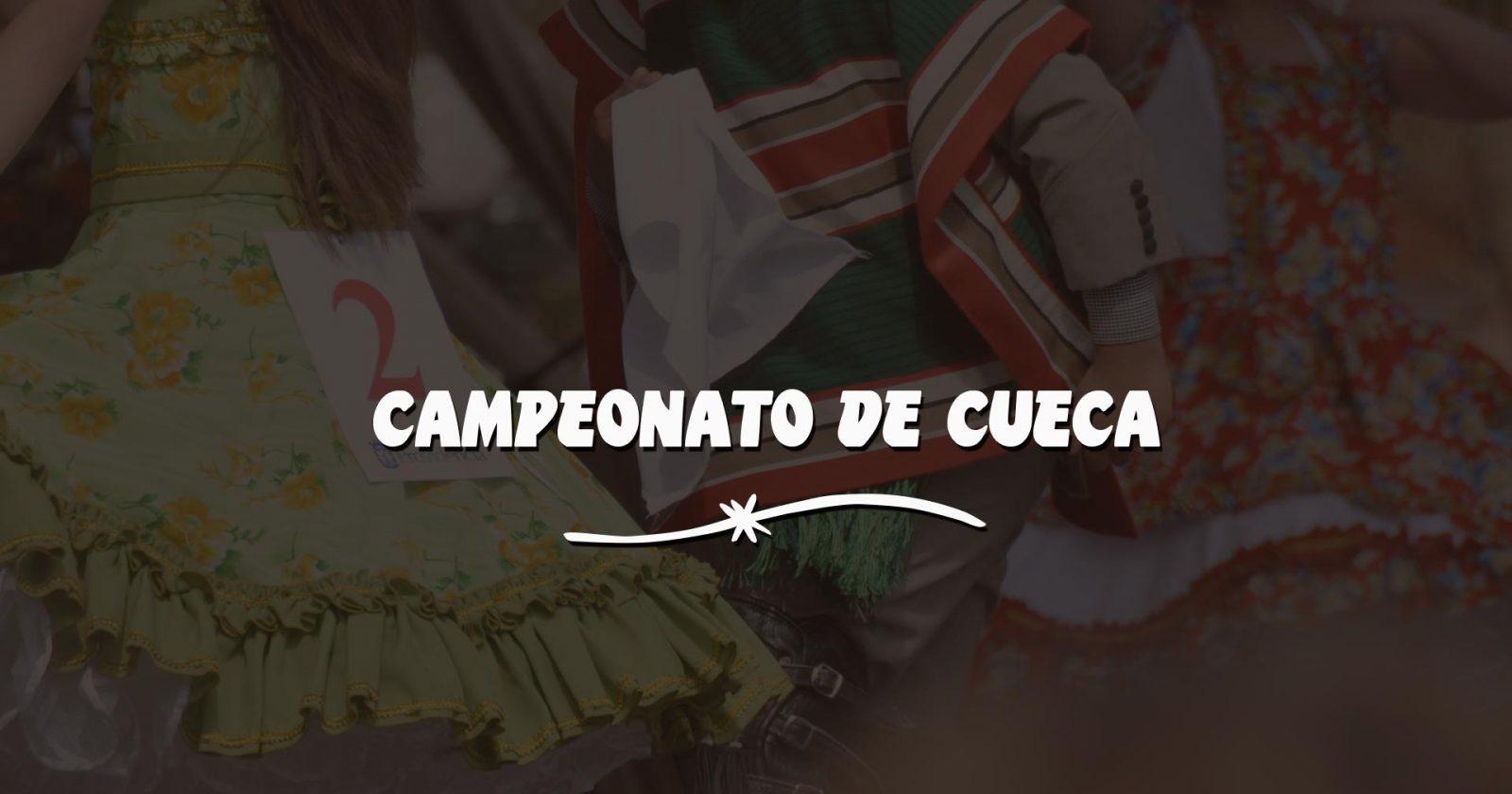 campeonato-de-cueca